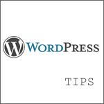 wordpress管理画面から更新情報を消したい。