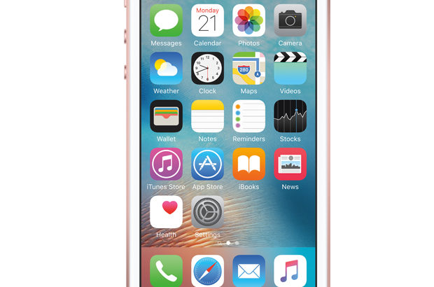 iPhoneに着信音が同期できない時の対処方法