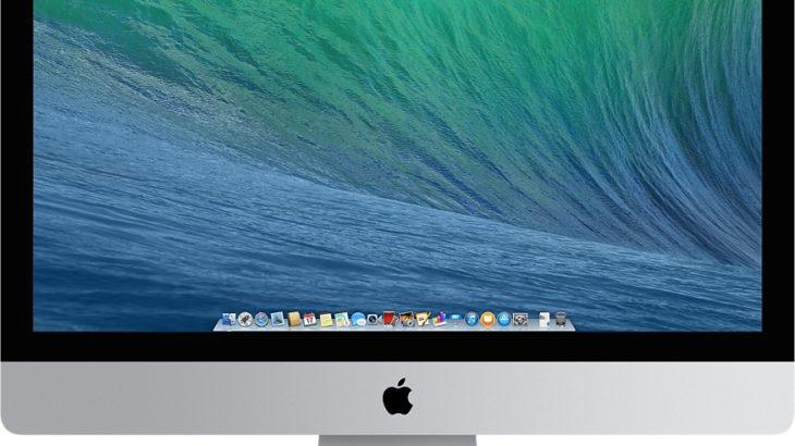 iMacのCDやDVDを強制て的に取り出す方法